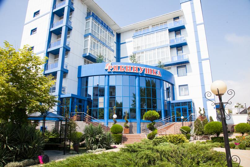 Клуботель Luxor  Курорт Витязево  официальный сайт
